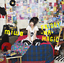 FRiDAY-MA-MAGiC(通常盤)