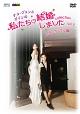 """""""チョ・グォンとガインの""""私たち結婚しました-コレクション- (アダムカップル編) vol.3"""