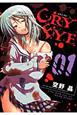 CRY EYE (1)