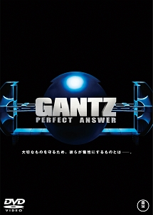 GANTZ PERFECT ANSWER