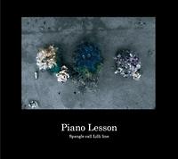Spangle call Lilli line『Piano Lesson』