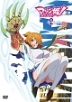 マケン姫っ! DVD通常版 第2巻