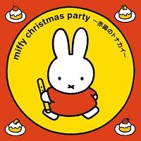みんなでうたおう!ミッフィークリスマス・パーティー ~赤鼻のトナカイ~
