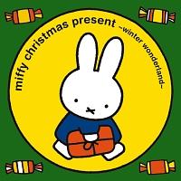えいごでうたおう!ミッフィークリスマス・プレゼント ~winter wonder~