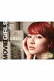 B.L.T. MOVIE GIRLS スクリーンで輝いている女優たちが、もっと煌く「素顔(7)