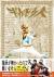 神話戦士ギガゼウス スペシャルDVD-BOX episode-1&2(特典DISC付)[PCBE-63411][DVD]