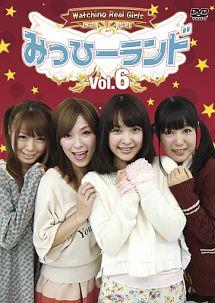 みっひーランド Vol.6