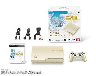 PlayStation3 NINOKUNI MAGICAL EDITION(CEJH10019)