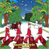 ビートルズ・スタイル・クリスマス・アルバム