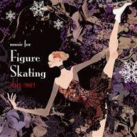 最新!フィギュア・スケート・ミュージック2011~2012