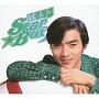 西郷輝彦 STAR・BOX