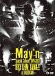 May'n Special Concert DVD 2011 RHYTHM TANK!! at日本武道館