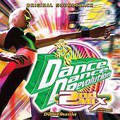 ダンス・ダンス・レボリューション2nd MIX オリジナル・サウンドトラック Preasented