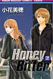 Honey Bitter (7)
