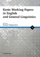 Kyoto Working Papers in English and General Linguistics (1)
