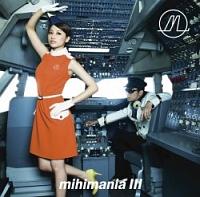 mihimaru GT『mihimania III~コレクションアルバム~』