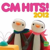 スリー・ドッグ・ナイト『CMヒッツ!2012』