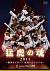猛虎の魂2011 阪神タイガース 復活へのシナリオ[PCBG-51491][DVD]