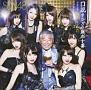 口説きながら麻布十番 duet with みの もんた(A)(DVD付)