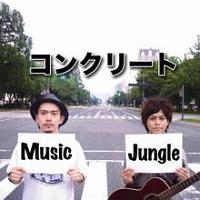 コンクリート『Music Jungle』