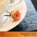 ピアノ・カフェ ~アコースティック・ホリデイ~