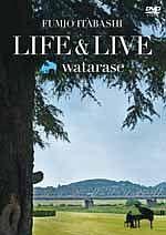 WATARASE DVD