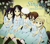 放課後ティータイム『Singing!』