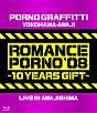 横浜・淡路ロマンスポルノ'08 ~10イヤーズ ギフト~ LIVE IN AWAJISHIMA