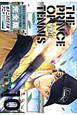 テニスの王子様<完全版> Season2 (10)