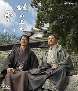 NHK スペシャルドラマ 坂の上の雲 11 二〇三高地【Blu-ray】