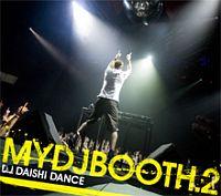 武田真治『MYDJBOOTH.2』