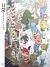 日常のブルーレイ 特装版 第7巻[KAXA-3207][Blu-ray/ブルーレイ]