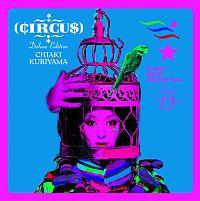 栗山千明『CIRCUS Deluxe Edition』