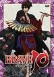 BRAVE10 第4巻