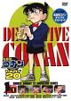 名探偵コナン PART20 vol.1