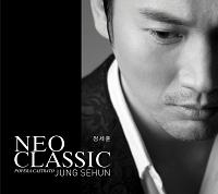 テュリオ・カルミナティ『Neo Classic』