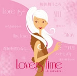 Koda Kumi feat.東方神起『Lovers Time~J-Covers~』