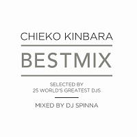 金原千恵子『Best Mix』