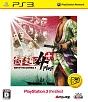 侍道 4plus PlayStation3 the Best