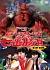 ももクロChan Presents 「ももいろクローバーZ 試練の七番勝負」 vol.2[KIBE-143/4][DVD]
