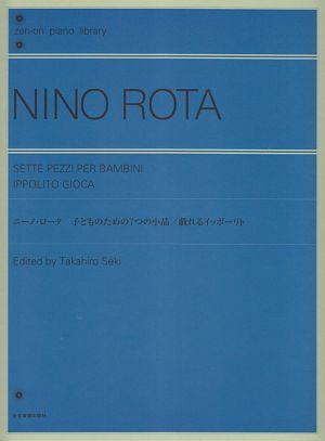 ニーノ・ロータ『子どものための7つの小品/戯れるイッポーリト』