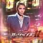星組大劇場公演ライブCD『オーシャンズ11』