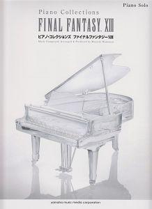『ピアノ・コレクションズ ファイナルファンタジー13』ロン・モラー