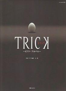 辻陽『TRICK~ピアノ・アルバム~』