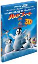 ハッピー フィート2 踊るペンギンレスキュー隊 3D & 2D ブルーレイセット