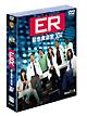 ER緊急救命室 <フォーティーン・シーズン>セット1