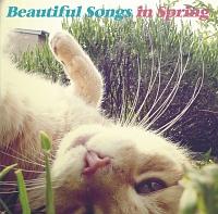 ~Beautiful Songs in Spring~ジャズで聴くはるのうた