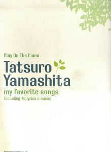 『山下達郎 my favorite songs』山下達郎
