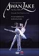 チャイコフスキー:バレエ「白鳥の湖」全3幕