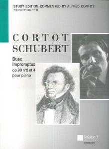 フランツ・ペーター・シューベルト『シューベルト/アンプロンプチュ Op.90<アルフレッド・コルトー版>』